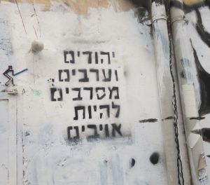 "Street art from Tel Aviv--""Jews and Arabs refuse to be enemies"""