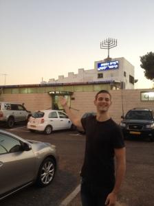 Volunteer in Israel Ramat Eliayhu Synagogue Israel