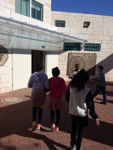 Volunteer at Jewish Religious School in Israel