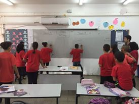 Elrazi Arab Israeli School